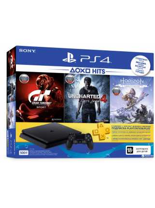 PlayStation 4 Slim 500GB + Uncharted 4 + Horizon Zero Dawn + GTS + PSPlus 3 месяца