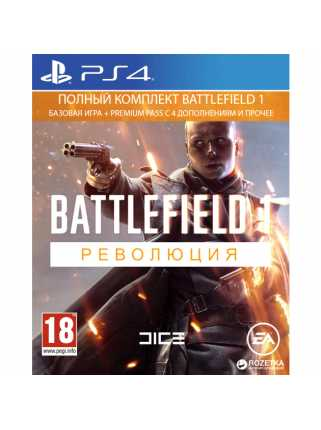 Battlefield 1 Revolution [PS4]