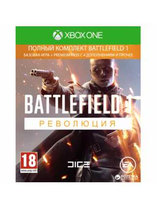 Battlefield 1 Revolution [Xbox One]