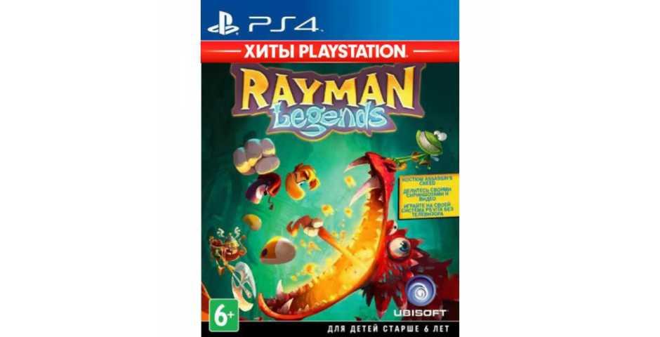 Rayman Legends (Хиты PlayStation) [PS4, русская версия] Trade-in | Б/У