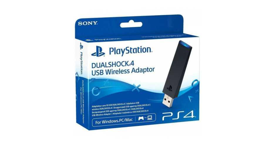 Беспроводной USB-адаптер для DUALSHOCK 4