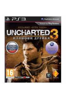 Uncharted 3. Иллюзии Дрейка. Издание «Игра Года» [PS3]