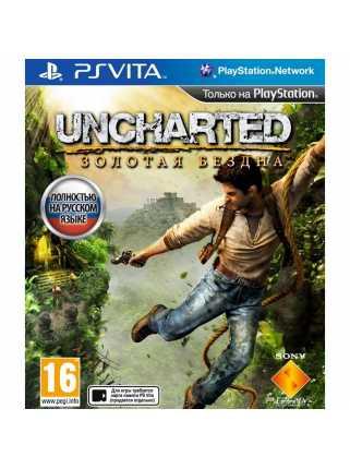 Uncharted: Золотая бездна [PSVita]
