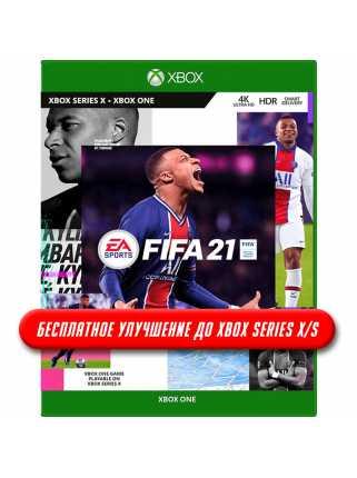 FIFA 21 [Xbox One/Xbox Series, русская версия]
