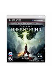 Dragon Age 3: Inquisition Deluxe Edition [PS3]