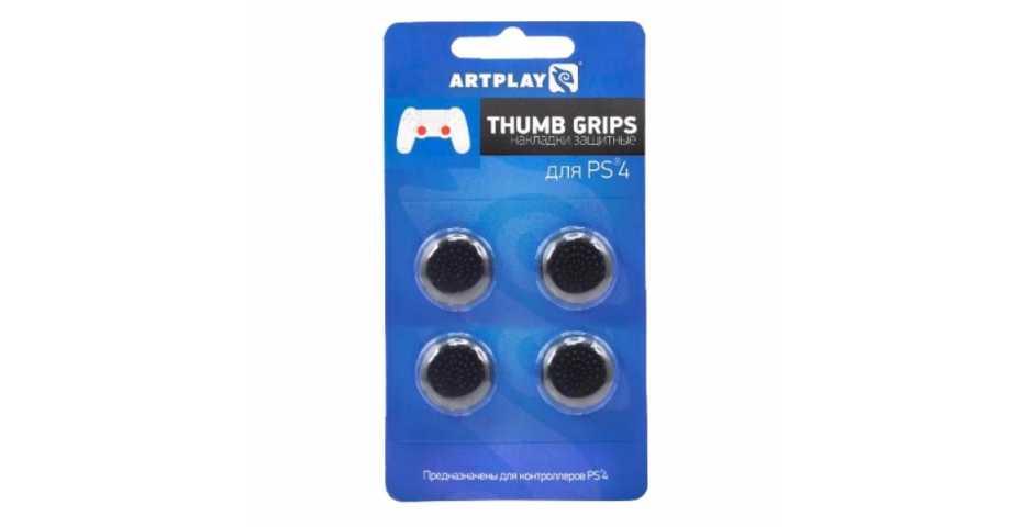 Накладки Artplays Thumb Grips (Черные 4шт.) [PS4]