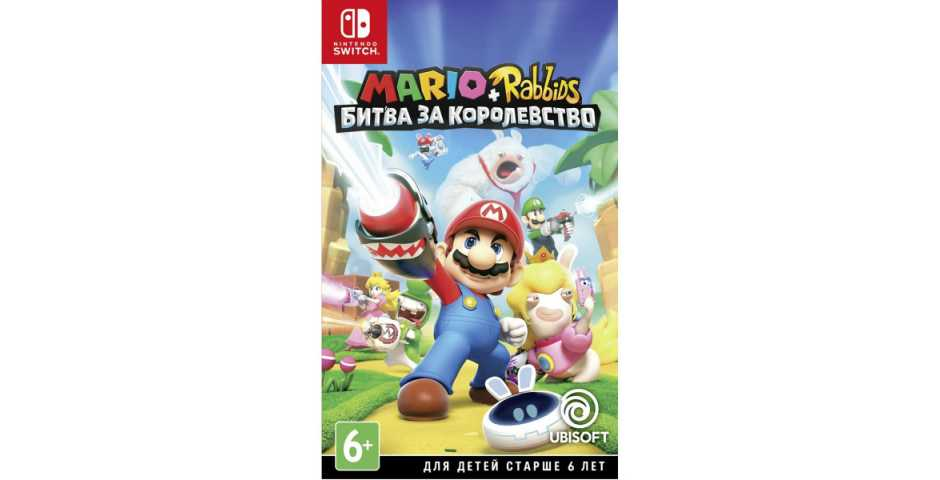 Mario + Rabbids Битва За Королевство [Switch]