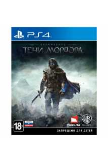 Middle-earth: Shadow of Mordor [PS4]