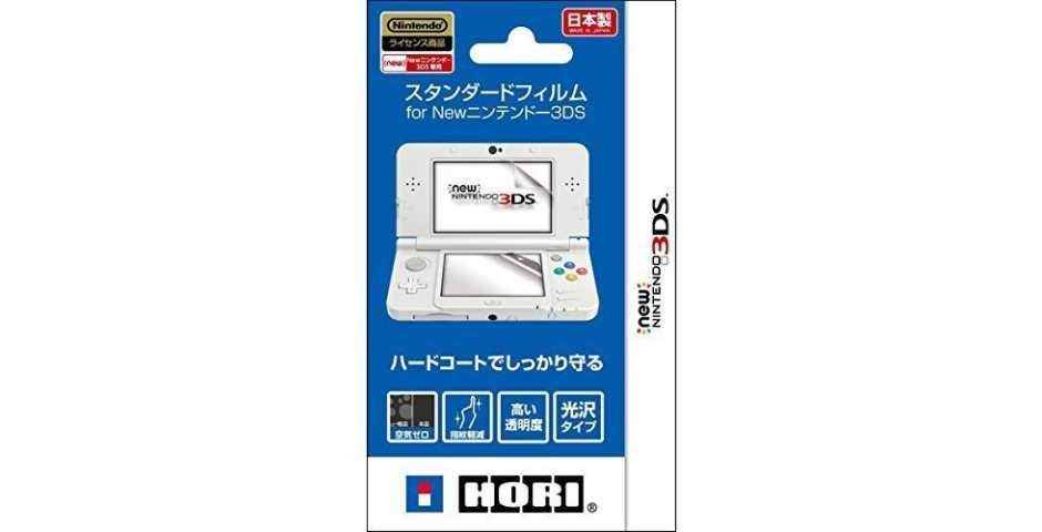 Защитная пленка для экрана (Nintendo New 3DS)