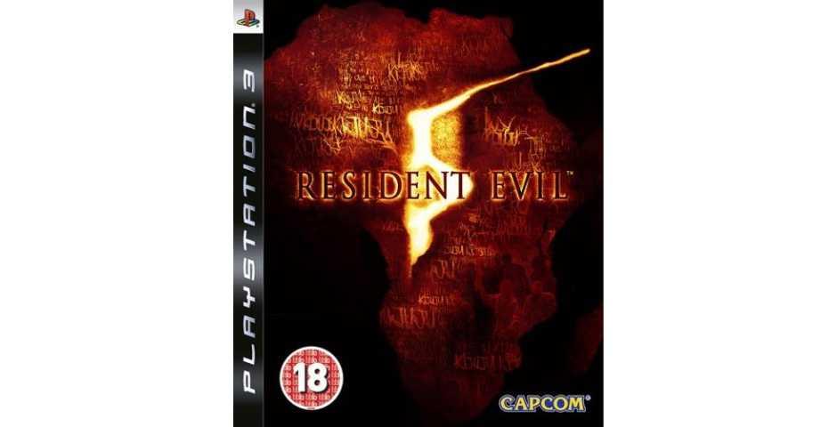 Resident Evil 5 [PS3]