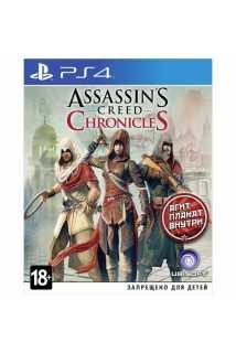 Assassin's Creed Chronicles: Трилогия (Trilogy Pack) [PS4, русская версия]