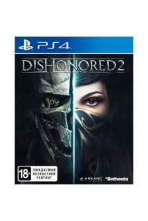 Dishonored 2 [PS4, русская версия]