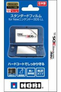Защитная пленка для экрана (Nintendo New 3DS XL)